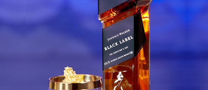 Johnnie Walker Is Selling a Blade Runner 2049 Scotch