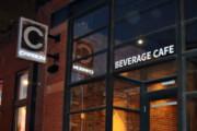 At Carbon Beverage Cafe, You're the Bartender