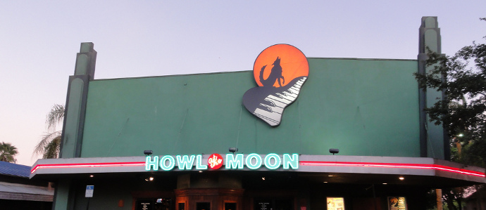 Howl at the Moon to Host Summer Kick Off Party