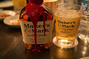 Head to the Springs for Maker's Mark Weekend at The Broadmoor