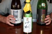 Get Adventurous With the Sake Menu at Zengo