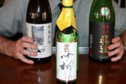 Get Adventurous With the Sake Menu at Zengo